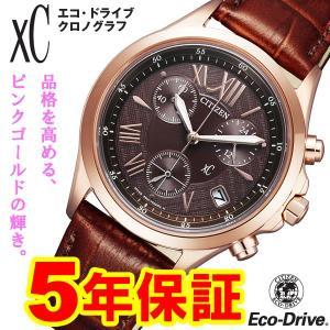 FB1403-02X シチズン CITIZEN 腕時計 クロスシー xC FB1403-02X エコドライブ|hatten