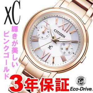 FD1092-59A シチズン CITIZEN 腕時計 クロスシー xC FD1092-59A エコドライブ hatten