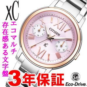FD1094-53W シチズン CITIZEN 腕時計 クロスシー XC FD1094-53W エコドライブ hatten