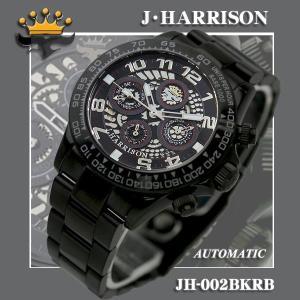 JH-002BKRB-N J.HARRISON 多機能付セミスケルトン時計 JH-002BKRB-N hatten