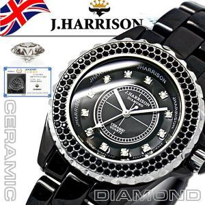 JH-012BK J.HARRISON 天然ダイヤモンド付・電池式腕時計 JH-012BK hatten