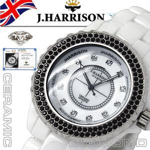 JH-012WH J.HARRISON 天然ダイヤモンド付・電池式腕時計 JH-012WH hatten