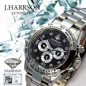 JH-014DS J.HARRISON 自動巻き&手巻き時計 JH-014DS hatten