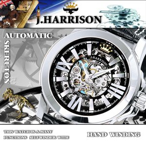 JH-034SB J.HARRISON 両面スケルトン自動巻&手巻紳士用腕時計 JH-034SB hatten