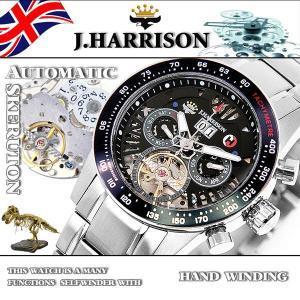 JH-035BB J.HARRISON 自動巻&手巻き 腕時計 JH-035BB hatten