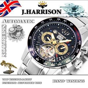 JH-035BG J.HARRISON 自動巻&手巻き 腕時計 JH-035BG hatten