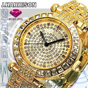 JH-088M J.HARRISON 電池式電波時計紳士用腕時計 JH-088M hatten