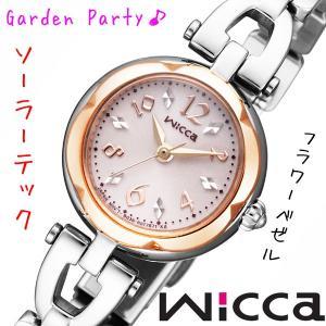 KF2-510-11 シチズン CITIZEN 腕時計 ウィッカ WICCA KF2-510-11|hatten