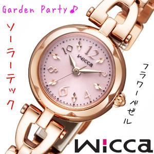 KF2-561-91 シチズン CITIZEN 腕時計 ウィッカ WICCA KF2-561-91|hatten