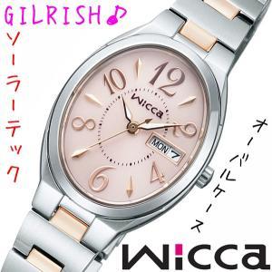 KH3-118-93 シチズン CITIZEN 腕時計 ウィッカ WICCA KH3-118-93|hatten