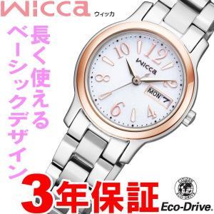 kh3-436-11 シチズン CITIZEN 腕時計 ウィッカ WICCA KH3-436-11|hatten