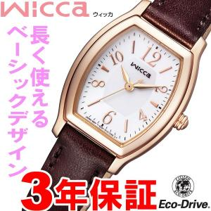 kh8-721-12 シチズン CITIZEN 腕時計 ウィッカ WICCA KH8-721-12|hatten