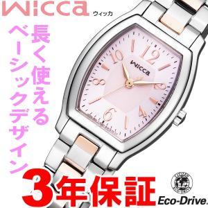 kh8-730-93 シチズン CITIZEN 腕時計 ウィッカ WICCA KH8-730-93|hatten