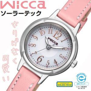 KH9-914-10 シチズン CITIZEN 腕時計 ウィッカ WICCA KH9-914-10|hatten