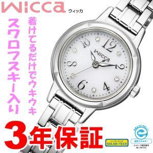 kh9-914-15 シチズン CITIZEN 腕時計 ウィッカ WICCA kh9-914-15|hatten