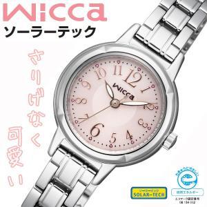 KH9-914-91 シチズン CITIZEN 腕時計 ウィッカ WICCA KH9-914-91|hatten