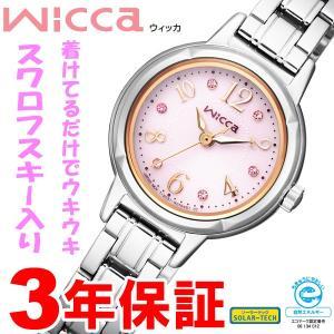 kh9-914-93 シチズン CITIZEN 腕時計 ウィッカ WICCA kh9-914-93|hatten