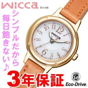 KH9-922-12 シチズン CITIZEN 腕時計 ウィッカ WICCA KH9-922-12|hatten