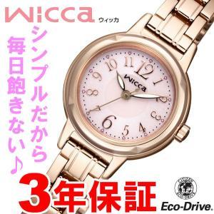 KH9-965-91 シチズン CITIZEN 腕時計 ウィッカ WICCA KH9-965-91|hatten