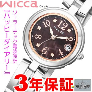 kl0-219-91 シチズン CITIZEN 腕時計 ウィッカ WICCA kl0-219-91|hatten