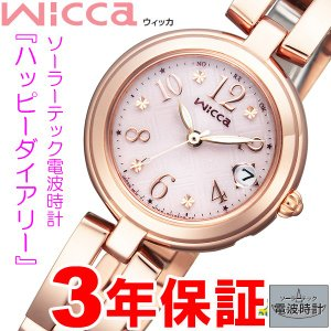 kl0-260-91 シチズン CITIZEN 腕時計 ウィッカ WICCA kl0-260-91|hatten