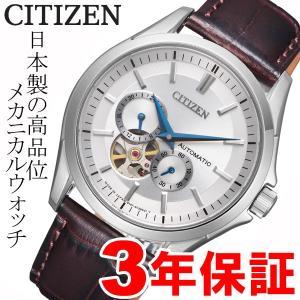 NP1010-01A シチズン CITIZEN 腕時計 シチズンコレクション NP1010-01A