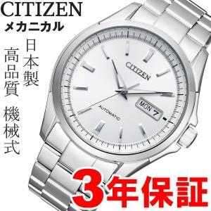 np4040-54a シチズン CITIZEN 腕時計 シチズンコレクション np4040-54a