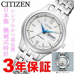 pd7150-54a シチズン CITIZEN 腕時計 シチズンコレクション PD7150-54A|hatten