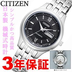 pd7150-54e シチズン CITIZEN 腕時計 シチズンコレクション PD7150-54E|hatten