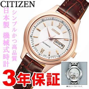 pd7152-08a シチズン CITIZEN 腕時計 シチズンコレクション PD7152-08A|hatten