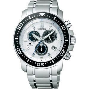 PMP56-3053 シチズン CITIZEN 腕時計 プロマスター PROMASTER PMP56-3053|hatten