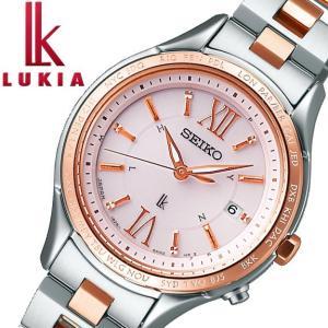 SSVV012 SEIKO LUKIA SSVV012 セイコー ルキア ソーラー電波修正 腕時計|hatten