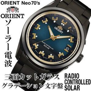 WV0051SE オリエント 腕時計 ORIENT NEO70'S オリエント ネオ 70'S WV0051SE|hatten