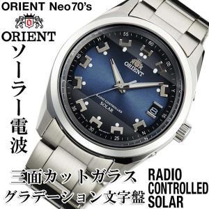 WV0071SE オリエント 腕時計 ORIENT NEO70'S オリエント ネオ 70'S WV0071SE|hatten