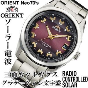 WV0081SE オリエント 腕時計 ORIENT NEO70'S オリエント ネオ 70'S WV0081SE|hatten