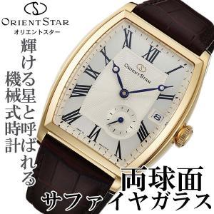 WZ0011AE オリエント 腕時計 ORIENT STAR オリエントスター WZ0011AE|hatten