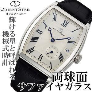 WZ0021AE オリエント 腕時計 ORIENT STAR オリエントスター WZ0021AE|hatten