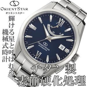 WZ0021AF オリエント 腕時計 ORIENT STAR オリエントスター WZ0021AF|hatten