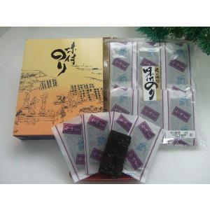 極上味付のり和紙50束 海苔 佐賀有明産初摘み使用 大判八つ切り 【送料無料】