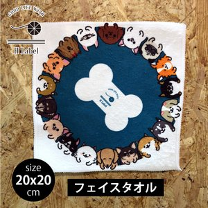 タオル:フェイスタオル わんちゃん大集合 青 約20x20cm  |hattoribana