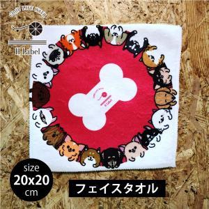 タオル:フェイスタオル わんちゃん大集合 赤 約20x20cm  |hattoribana