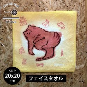タオル:フェイスタオル AICHI CAT 約20x20cm  |hattoribana