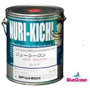 FRP船の防汚船底塗料 ニューシーロン  ■フジツボ等の有殻類に非常に強い。 ■非スズ系で環境にやさ...