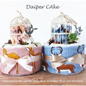 おむつケーキ ブーティー | 出産祝い 赤ちゃん 出産 ギフト プレゼント お祝い 男の子 女の子 オムツケーキ ダイパーケーキ ラッピング 送料無料|hattynarku