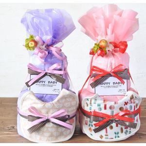 おむつケーキ スタイ | 出産祝い 赤ちゃん 出産 ギフト プレゼント お祝い 男の子 女の子 オムツケーキ ダイパーケーキ 送料無料