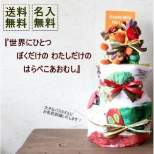おむつケーキ全体のサイズ:w32cm×H43cm 花材:あじさい・シサル・りんご おむつ:パンパース...