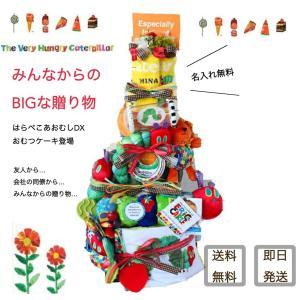 おむつケーキ全体のサイズ:w25cm×H60cm 花材:カーネーション・あじさい・シサル・カーネーシ...