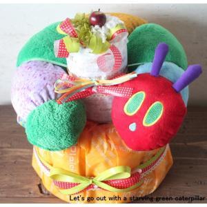 はらぺこあおむし グッズ おむつケーキ | 出産祝い 赤ちゃん 出産 ギフト プレゼント お祝い 男の子 女の子 ダイパーケーキ ベビー ネックサポート 送料無料|hattynarku