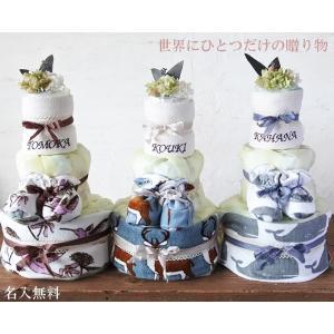 おむつケーキ 世界に一つだけの贈り物 今治オーガニックタオル 名入れ無料  出産祝い 女の子 男の子 hattynarku