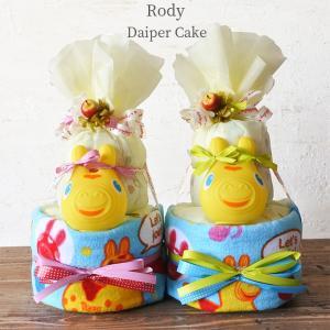 おむつケーキ ロディ 2段 | 出産祝い 赤ちゃん 出産 プレゼント お祝い 男の子 女の子 オムツ...